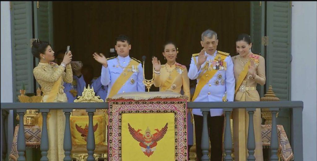 Thaise koningsdochter geeft blik achter de schermen