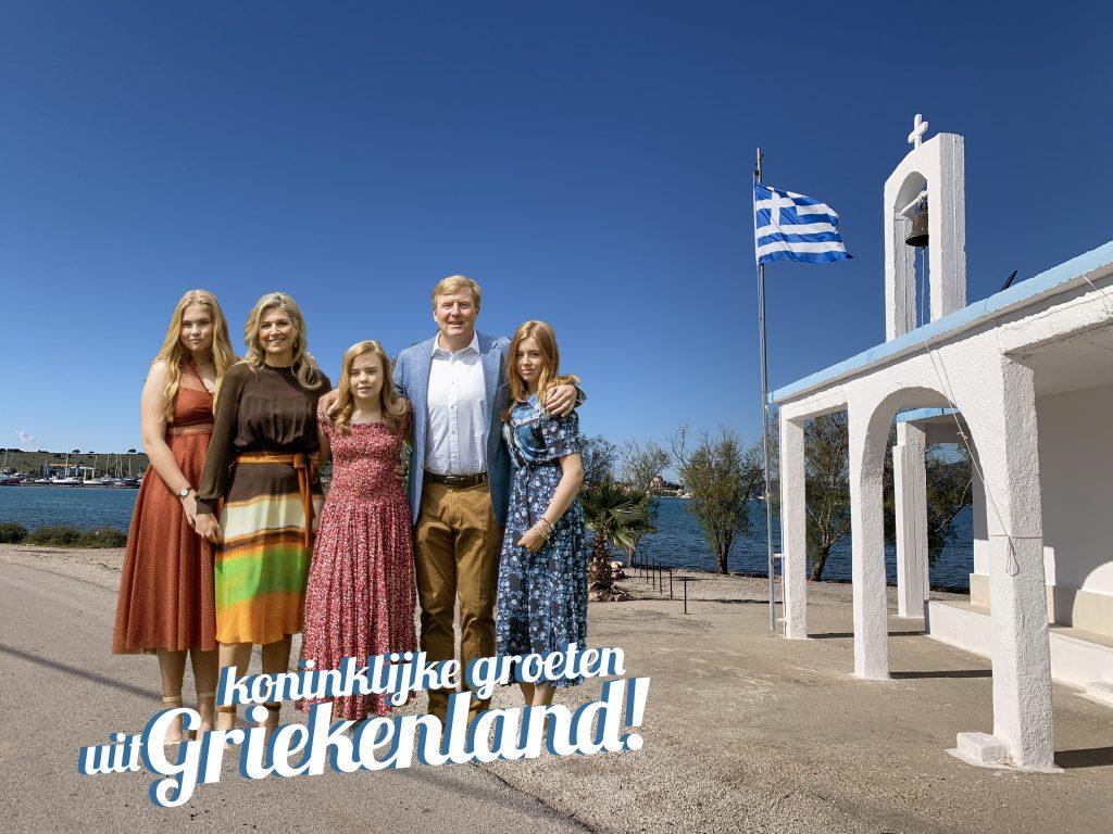 Koningspaar naar Griekenland, Beatrix naar Italië